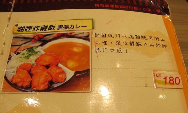 橋北屋:{橋北屋} 超美味! 外酥內滿湯汁的日式炸雞塊