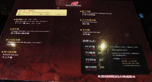 麻辣風暴(北門直營店):平價火烤兩吃吃到飽就在{麻辣風暴}