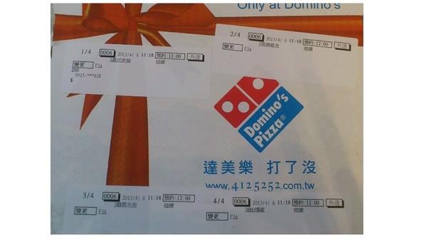 台灣達美樂:達美樂就是好吃~巧巴達三明治幸福體驗
