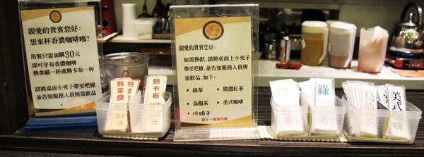 永恆天詩義式美食餐廳:(台南。安平區美食)『永恆天詩義式美食餐廳』東東餐飲集團。義式美食饗宴。美味的幸福歐風吃到飽。