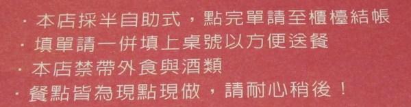 """熱點義式餐館:『熱點義式餐館』海安路的不夜城 之""""熱""""情分享.""""點""""點心意"""