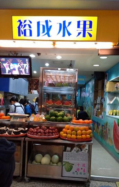 裕成水果店:{裕成水果店} 新鮮草莓冰開始販售啦~~~